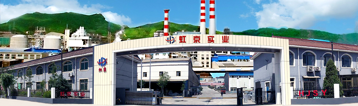 Liaoning Hongjing Industrial Co., Ltd.
